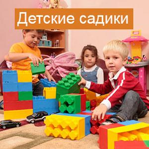 Детские сады Сегежи