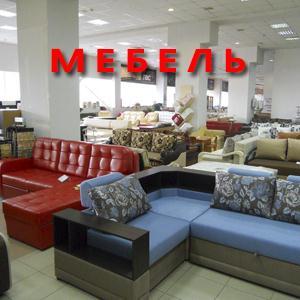 Магазины мебели Сегежи