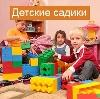 Детские сады в Сегеже