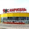 Гипермаркеты в Сегеже