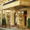 Гостиницы в Сегеже