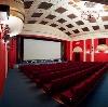 Кинотеатры в Сегеже