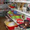 Магазины хозтоваров в Сегеже