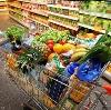 Магазины продуктов в Сегеже