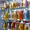 Парфюмерные магазины в Сегеже