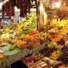 Рынки в Сегеже