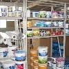 Строительные магазины в Сегеже