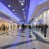 Торговые центры в Сегеже