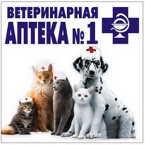 Ветеринарные аптеки Сегежи
